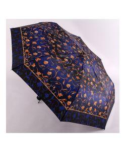 Prize | Зонты