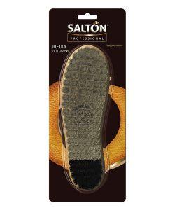 Salton | Щетки Для Обуви