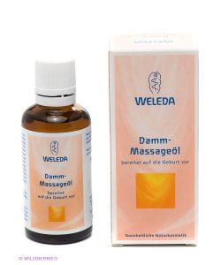Weleda | Масла