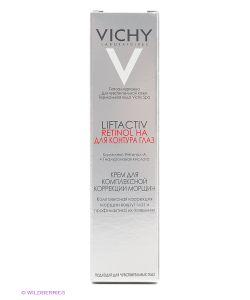 VICHY | Кремы