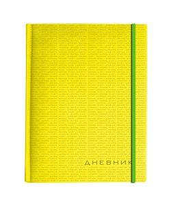 Альт | Дневники