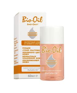 Bio-Oil | Масла
