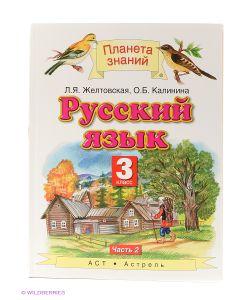 Издательство АСТ | Учебники