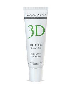Medical Collagene 3D | Флюиды