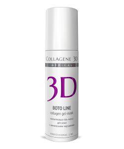 Medical Collagene 3D | Косметические Маски