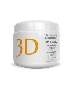 Medical Collagene 3D | Скрабы