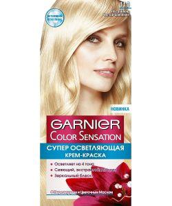 Garnier | Краски Для Волос