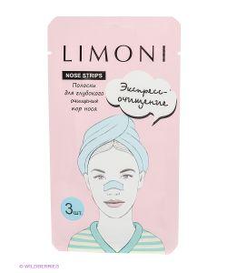 Limoni | Косметические Маски