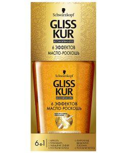 Gliss Kur | Масла