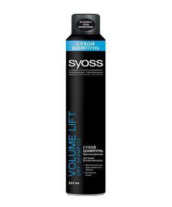 SYOSS | Аэрозоли