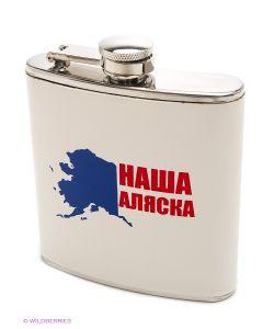 Экспедиция | Фляжка Флагофляга Наша Аляска