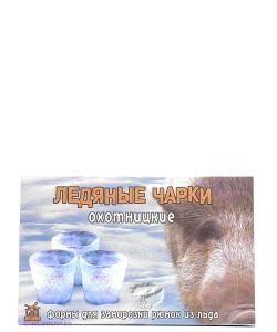 Экспедиция | Ледяные Чарки Охотницкие Форма Для Заморозки Рюмок Из Льда