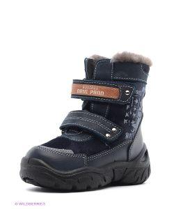 Котофей | Ботинки