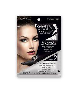 Naomi Dead Sea Cosmetics | Комплексный Уход За Кожей Питательная Маска-Лифтинг Против Морщин