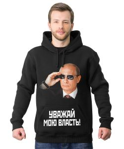 MF | Толстовка