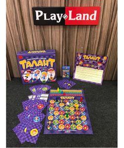 PLAY LAND | Настольна Игра Раскрой Свой Талант
