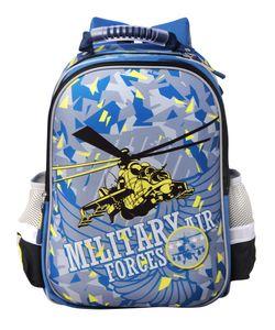 Limpopo | Ранец Super Bag Military Forces