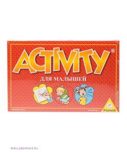 Piatnik | Настольна Игра Aktivity Дл Малышей