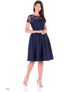 Isabel Garcia | Платье