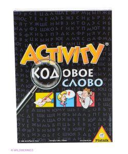 Piatnik | Activity Кодовое Слово