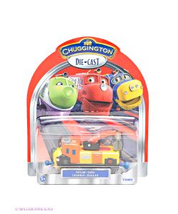 Chuggington | Паровозик Скайлар
