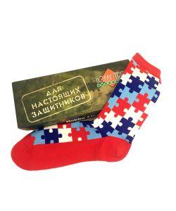 HOBBY LINE   Носки В Подарочной Упаковке 2 Пары