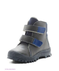 Римал | Ботинки