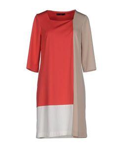 AMO | Короткое Платье