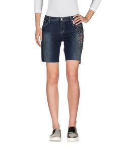 Blugirl Jeans | Джинсовые Бермуды