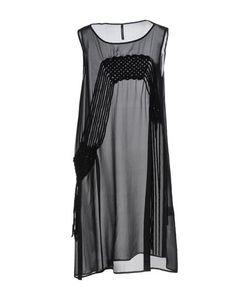 Pierantonio Gaspari | Короткое Платье