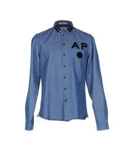 Andrea Pompilio | Джинсовая Рубашка