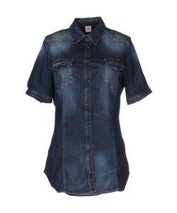 2TWO | Джинсовая Рубашка