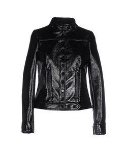 Gaetano Navarra | Куртка