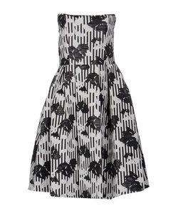 Jijil | Платье До Колена