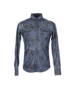 N° 4 Four | Джинсовая Рубашка