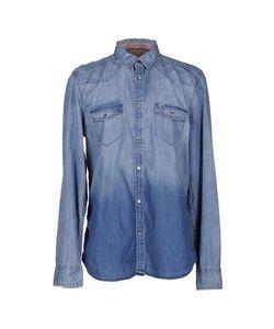STEFAN & CO. | Джинсовая Рубашка