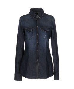 Mu | Джинсовая Рубашка