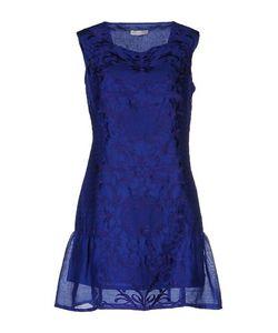 Scervino Street | Короткое Платье