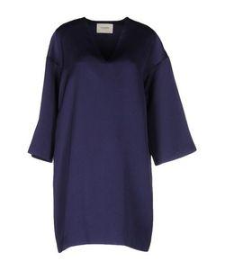 Nanushka | Короткое Платье