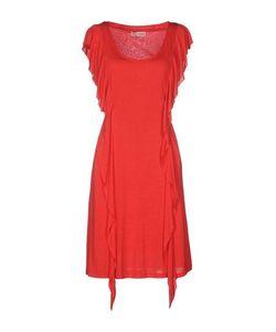 Coccapani Trend | Платье До Колена