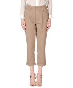 Trussardi Jeans | Джинсовые Брюки-Капри