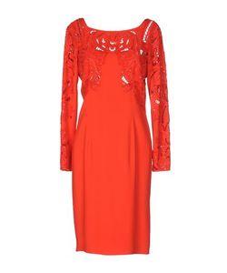 Zuhair Murad | Короткое Платье