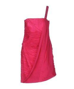 Carlo Pignatelli | Короткое Платье