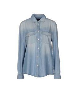 Gant | Джинсовая Рубашка