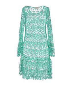 Iconique   Платье До Колена