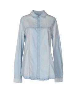 Hudson | Джинсовая Рубашка