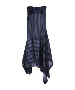Pierantonio Gaspari | Платье До Колена