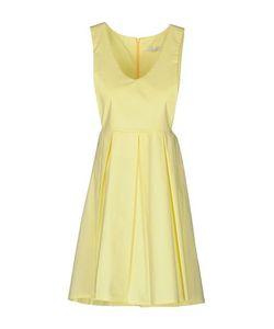 Dejamy | Короткое Платье