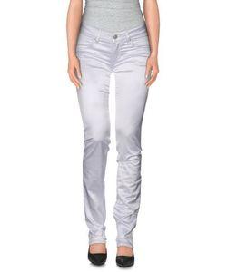 Met In Jeans | Повседневные Брюки