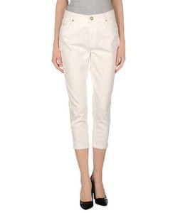 Marani Jeans | Повседневные Брюки